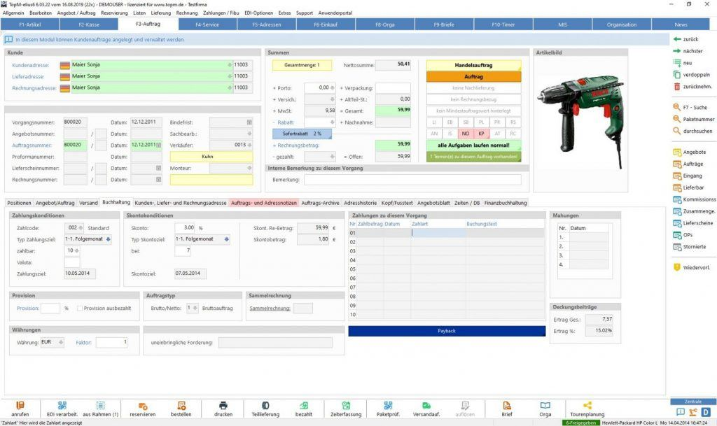 TopM-elius6-Screen-Modul-Faktura-Buchhaltung
